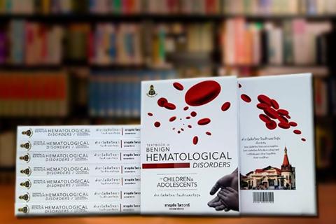 หนังสือbenign-hematological-disorders-in-children-and-adolescents