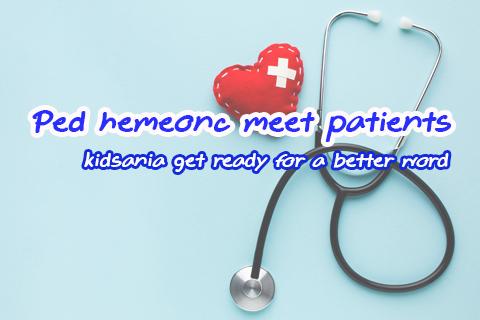 กิจกรรม-ped-hemeonc-meet-patients