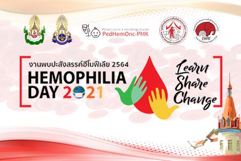 hemophilia-day-2021